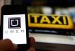 Toyota ulaže u Uber, Volkswagen i Apple u konkurenciju
