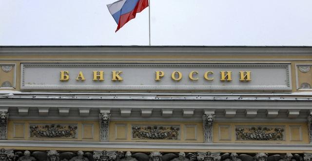 Smanjuje se dobit ruskih banaka