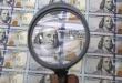 Koliko je dobar dug: Povećana rasprodaja američkih obveznica