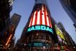 Wall Street: Nasdaq na novom rekordu, gubio finansijski sektor
