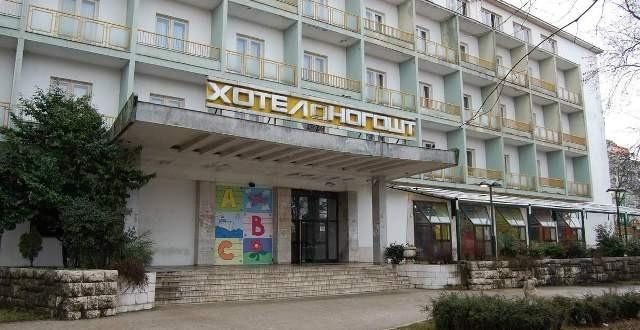 Novac od prodaje hotela Onogošt biće isplaćen u oktobru ili novembru
