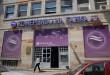 Komercijalna banka: Za 11 mjeseci ostvarila 7,8 milijardi dinara profita