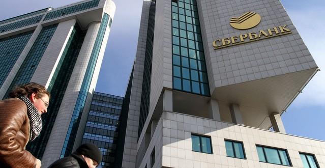 Kvartalna dobit Sberbanka gotovo utrostručena