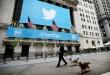 Twitter na prodaji, tržišna vrijednost 14,4 milijarde eura