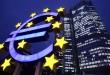 Za petinu smanjena neto dobit banaka u eurozoni