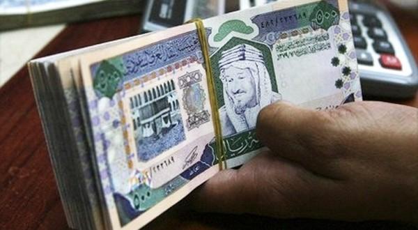 Navala bankara u Saudijsku Arabiju: Priprema se masovna privatizacija