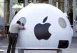Vrijednost Apple-a 754 milijarde dolara