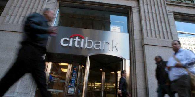 Citigroup će platiti 425 miliona dolara zbog manipulisanja kamatama