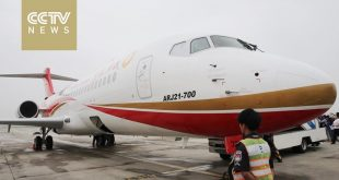avion china