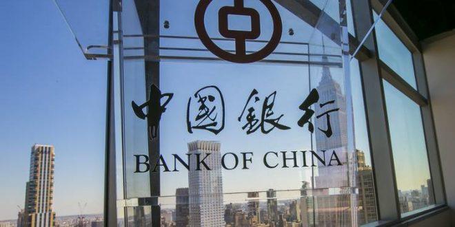 Bank of China u Srbiji početkom 2017.