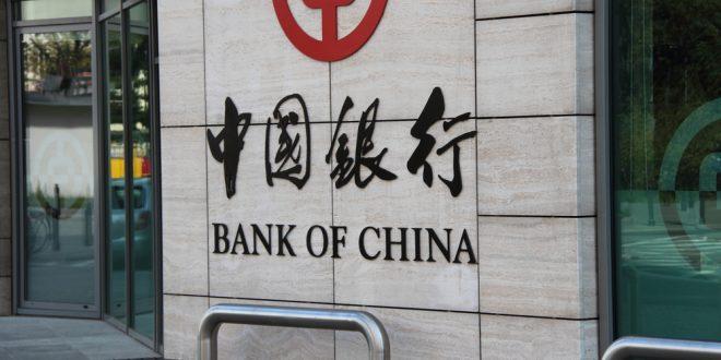 Banka za međunarodna poravnanja: Kini prijeti bankarska kriza