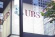 Oštar pad dobiti najveće švajcarske banke