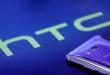 Oštar pad prihoda HTC -a u prošloj godini