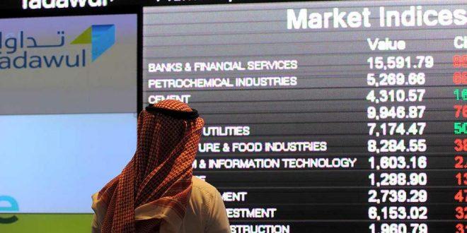 Glavni indeks na berzi Saudijske Arabije pao za 3,8 odsto