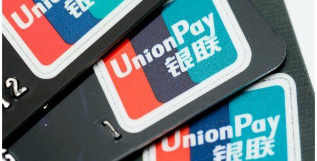 Kineski div UnionPay stiže na hrvatsko tržište