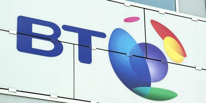 """""""British Telecom"""" svakom radniku daje akcije vrijedne 500 funti"""