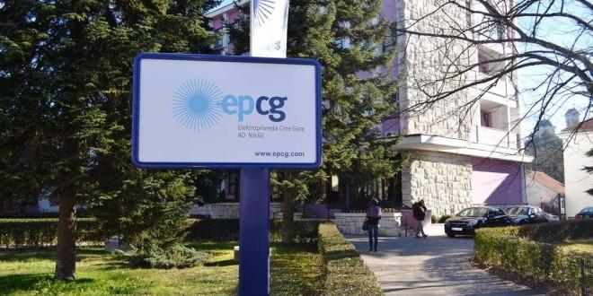 Odbor direktora EPCG: Do 10. februara odlučićemo kada će biti skupština akcionara
