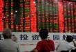 Blag rast indeksa na azijskim berzama, dolar ojačao