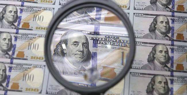 Velike banke mogle bi još jednom skupo platiti zbog manipulacija na deviznom tržištu