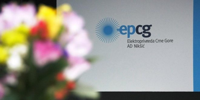 EPCG počela isplatu dividende