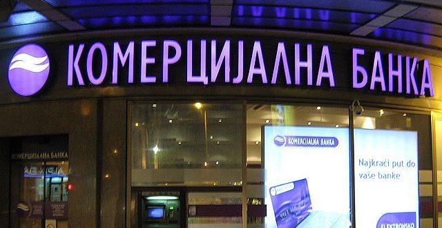 Vlada Srbije do kraja nedjelje zvanično prihvata ponudu za Komercijalnu banku?
