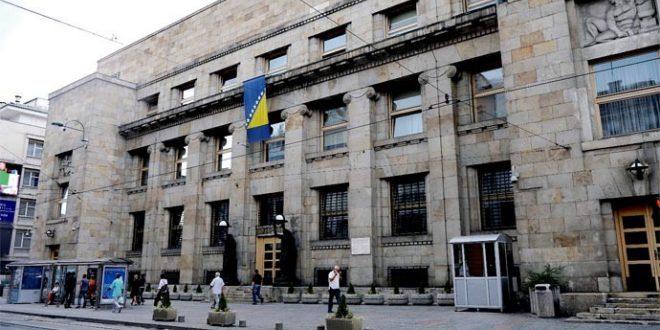 Profit bankarskog sektora BiH u prošloj godini oko 230 miliona KM