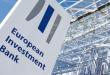 EIB povećala  finansiranje na 77 milijardu eura u 2020