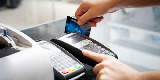 Fiskalni računi će imati i identifikacioni kod