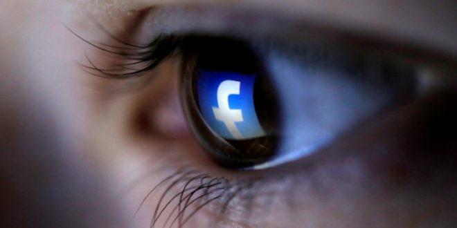 """Facebookova svjetska valuta """"Libra"""" ne bi bila samo loša za banke"""