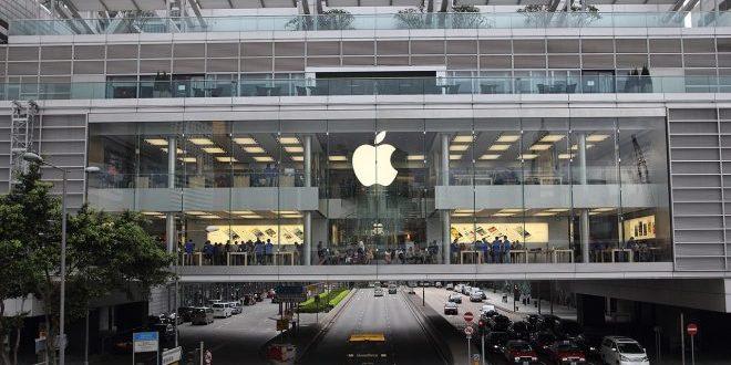 """Saudi Aramco """"skinut s trona"""": Apple najvrjednija kompanija na svijetu"""