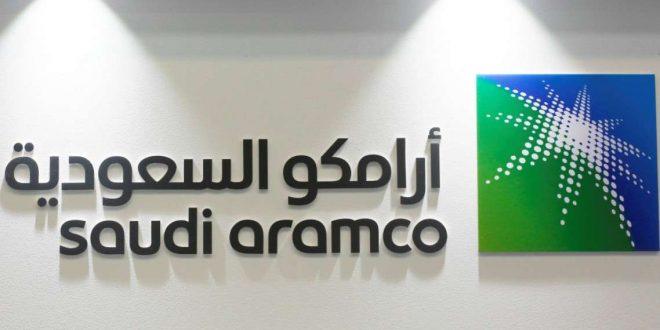 Saudi Aramco ponudila malim ulagačima milijardu dionica