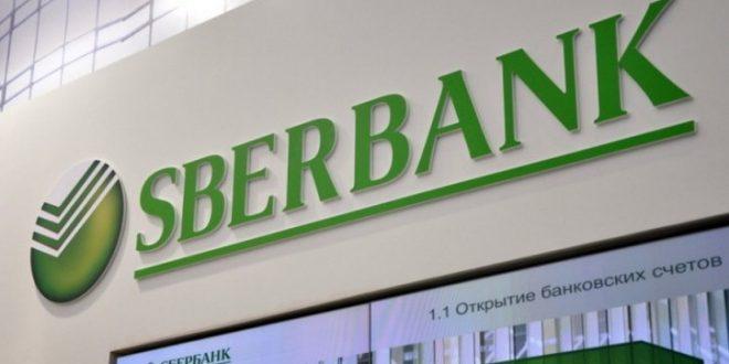 Sberbank se sprema da lansira sopstvenu kripto valutu do proljeća