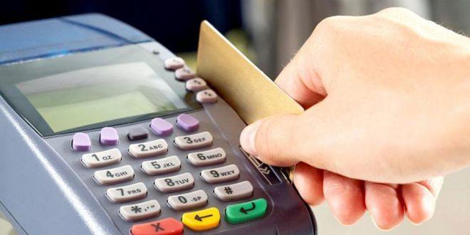 Propisi EU postigli cilj: Manje naknade pri kartičnim plaćanjima