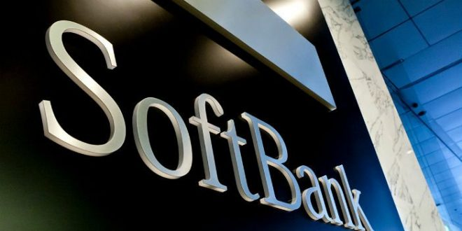 SoftBank Group prodajom imovine podigao dobit na 11,8 mlrd dolara