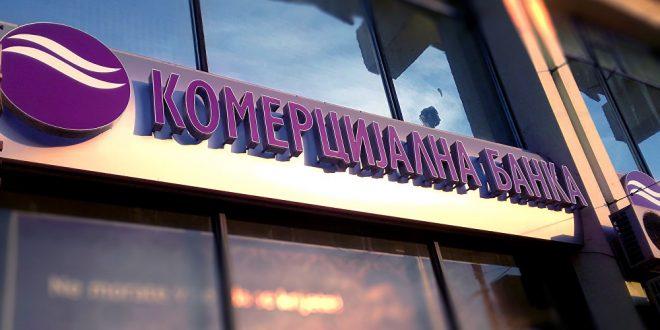 U trku za Komercijalnu banku amerikanci bi ušli zajedno sa srpskim investitorima
