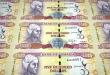 Tako zvuče stabilne cijene: Centralna banka Jamajke oslanja se na reggae