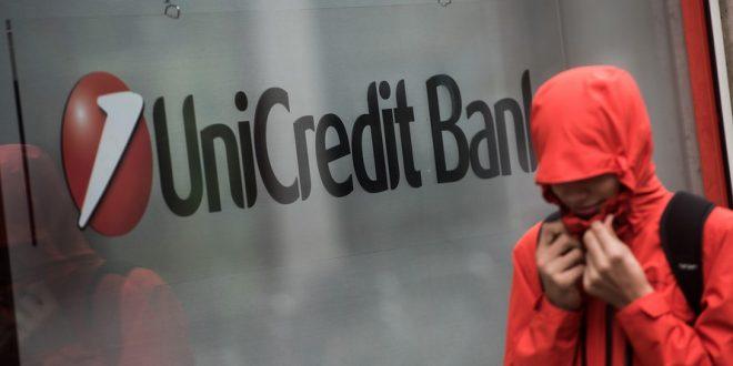 DDM preuzeo UniCreditov NPL portfolio od 200 miliona eura u Hrvatskoj