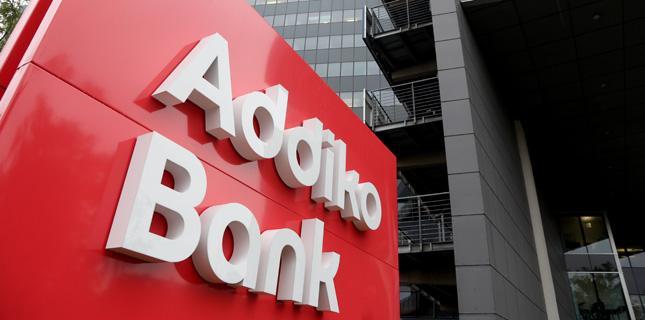 Trojica članova Uprave Addika kupili dionice banke