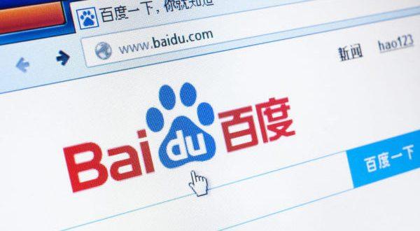 Kineski internet pretraživač izgubio 60 milijardi dolara tržišne vrijednosti
