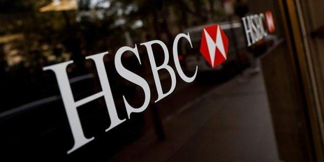 Ping An Insurance povećao udio u HSBC-u