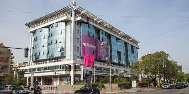Telekom: Odbor direktora predložio isplatu drugog dijela dividende iz 2019.